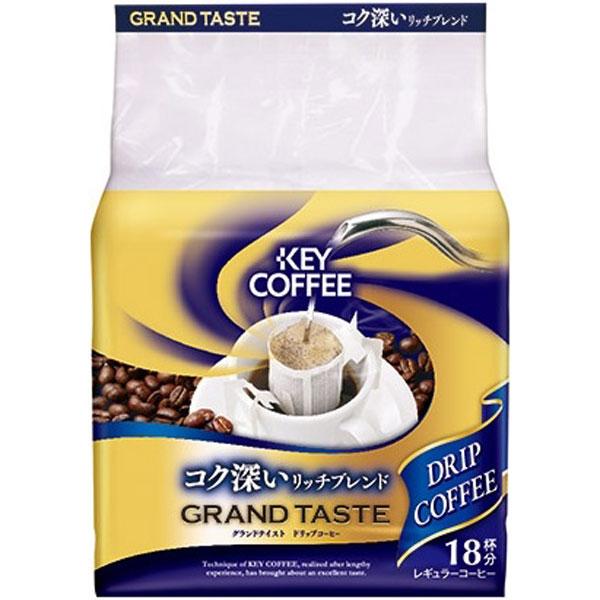 送料無料 キーコーヒー DB GTコク深いリッチブレンド18パック 24袋(1ケース) (MS)