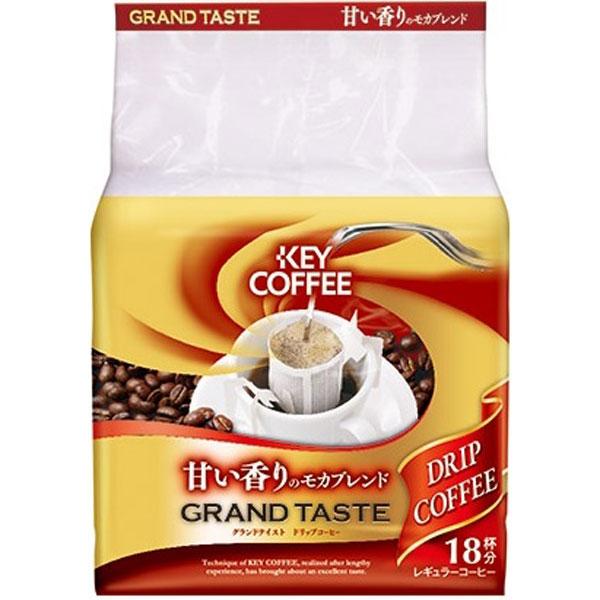 送料無料 キーコーヒー DB GT甘い香りのモカブレンド18パック 24袋(1ケース) (MS)