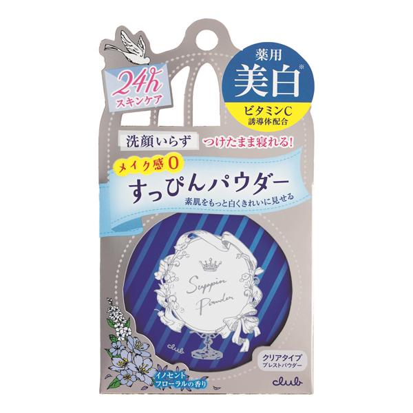 クラブ すっぴんホワイトニングパウダー 26g(医薬部外品)
