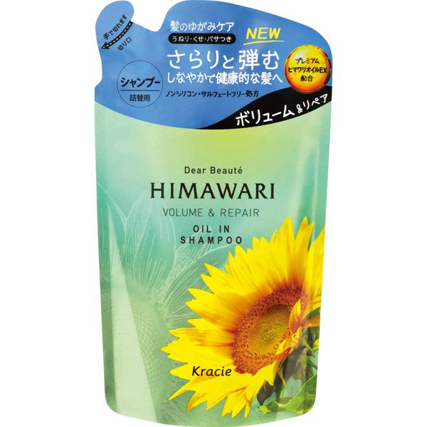 ディアボーテ HIMAWARI オイルインシャンプー(ボリューム&リペア)【詰替】360ml