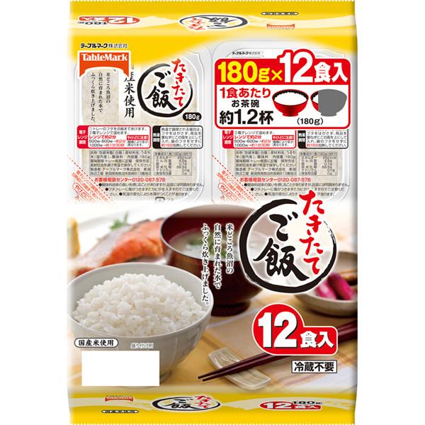 たきたてご飯(コンパクト) 12食入り×4個(1ケース)(テーブルマーク)(KT)