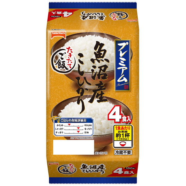 送料無料 魚沼こしひかり4食 ×8個(1ケース)(MS)