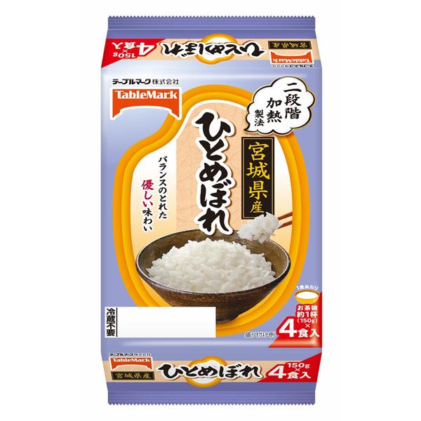 宮城県産ひとめぼれ 4食×8個(1ケース)(KT)