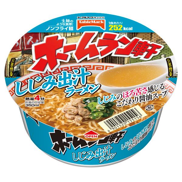 ホームラン軒 しじみ出汁ラーメン 89g×24個入り (2ケース) (MS)