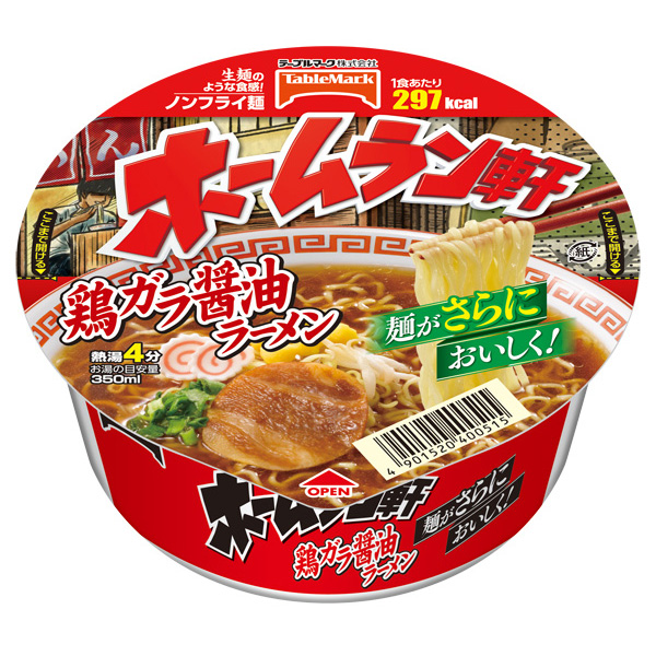 ホームラン軒 鶏ガラ醤油ラーメン 12食入り×2ケース(24食入り)(KT)