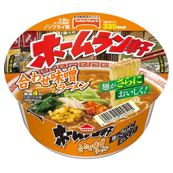ホームラン軒合わせ味噌ラーメン 12食入り×2ケース(24食入り)(KT)
