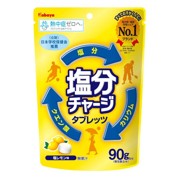 カバヤ 塩分チャージタブレッツ 塩レモン 90g×12個入り (2ケース) (YB)