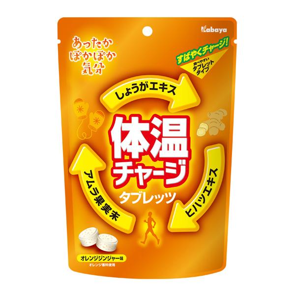 カバヤ 体温チャージタブレッツ 48袋入(1ケース)(YB)