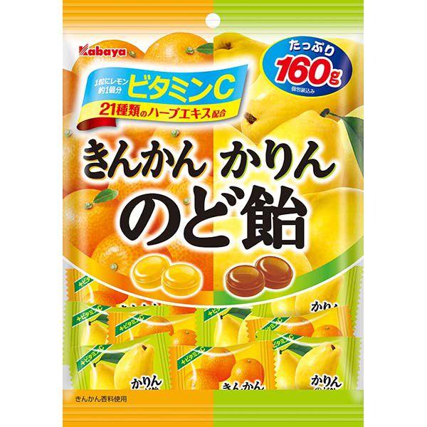 カバヤ きんかんかりんのど飴 160g×10個 (YB)