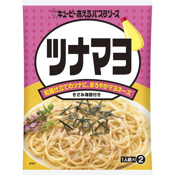 あえるパスタソース ツナマヨ 80g (40g×2/袋)(1ケース36個) (KT)