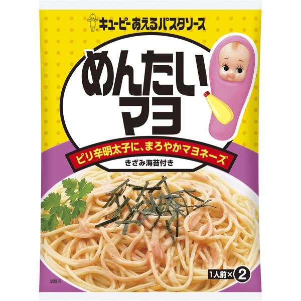 送料無料 あえるパスタソース めんたいマヨ 80g (40g×2/袋)(1ケース36個) (MS)