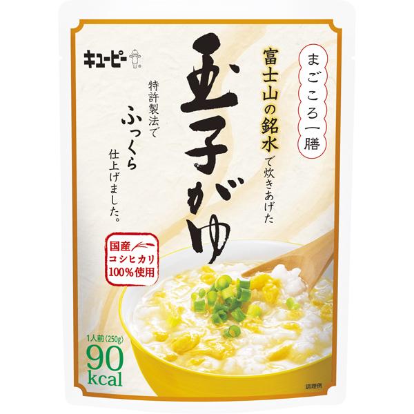送料無料 富士山の銘水で炊きあげた玉子がゆ 250g (1ケース24個) (MS)