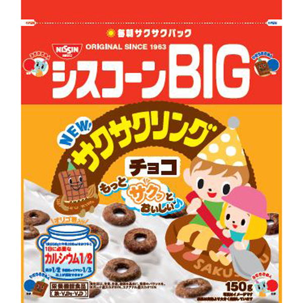 日清シスコ シスコーンBIG サクサクリングチョコ 150g×18個入り (3ケース) (MS)