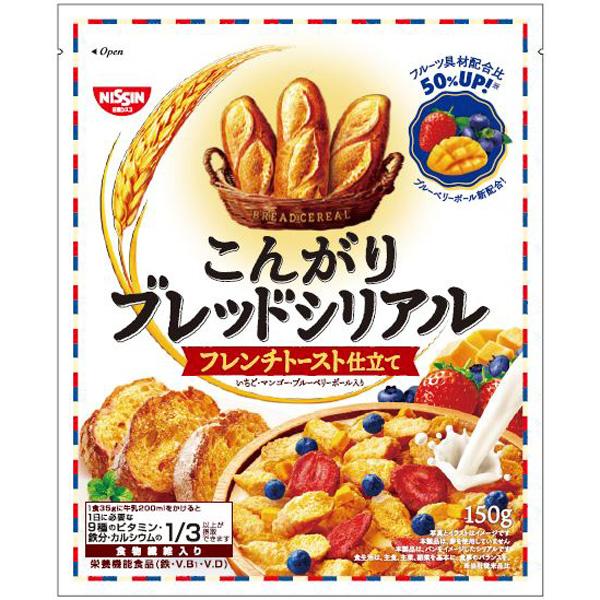 日清シスコ こんがりブレッドシリアル フレンチトースト仕立て 150g×6個入り (1ケース) (MS)