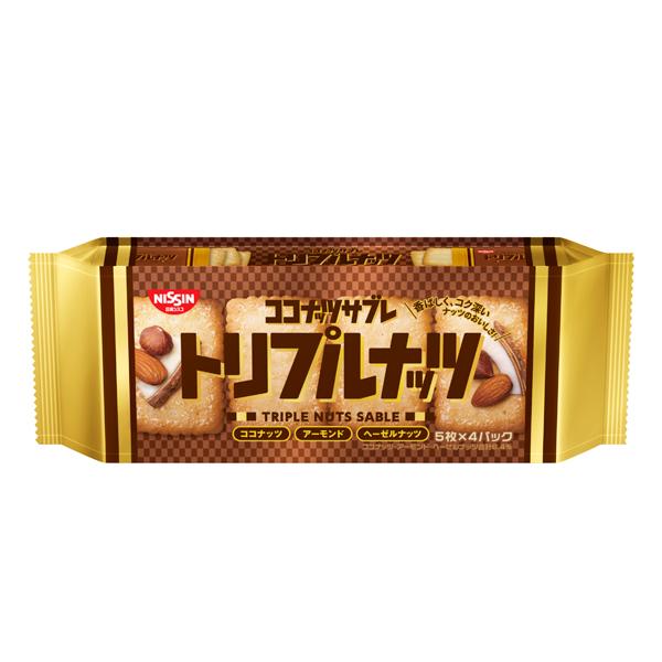 日清シスコ ココナッツサブレ<トリプルナッツ> 20枚(5枚×4袋)×12個入り (1ケース) (YB)