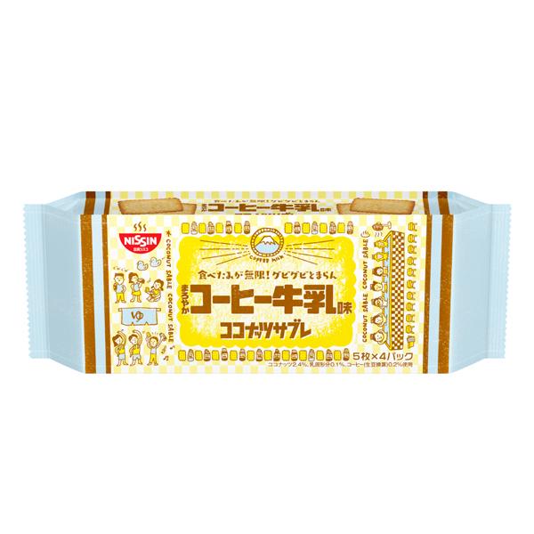 日清シスコ ココナッツサブレ<まろやかコーヒー牛乳味> 20枚(5枚×4袋)×12個入り (1ケース) (YB)