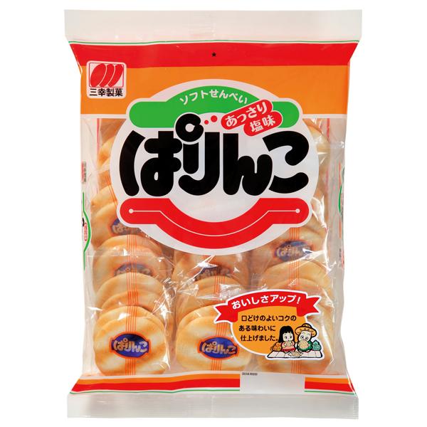 三幸製菓 ぱりんこ 36枚×12個入り (1ケース) (MS)
