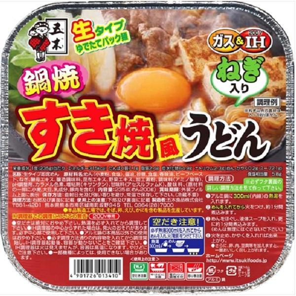 五木 鍋焼きすき焼風うどん 18個入り×1ケース【クレジット決済のみ】KK