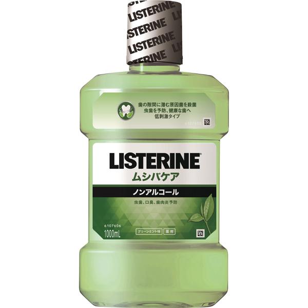 リステリン ムシバケア 1000mL(医薬部外品)