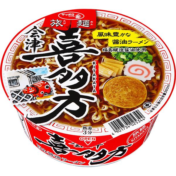 サッポロ一番 旅麺 会津・喜多方 醤油ラーメン 86g×12個入り (1ケース) (KK)