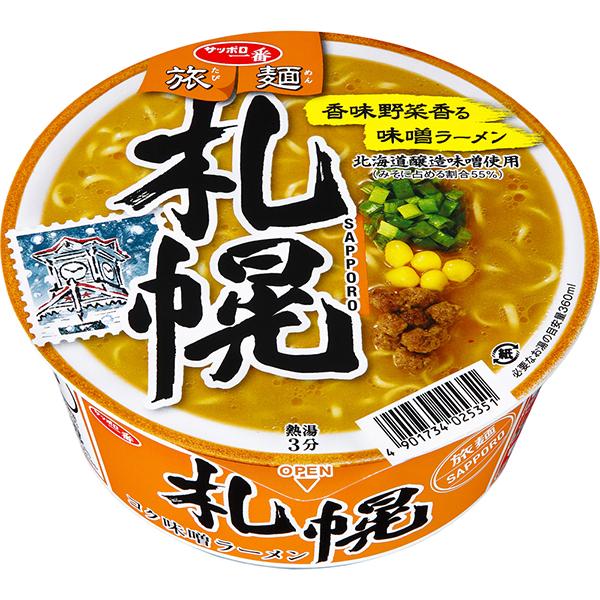 サッポロ一番 旅麺 札幌 味噌ラーメン 99g×12個入り (1ケース) (KK)