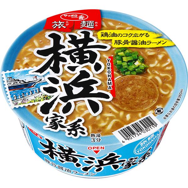 サッポロ一番 旅麺 横浜家系 豚骨醤油ラーメン 75g×12個入り (1ケース) (KK)