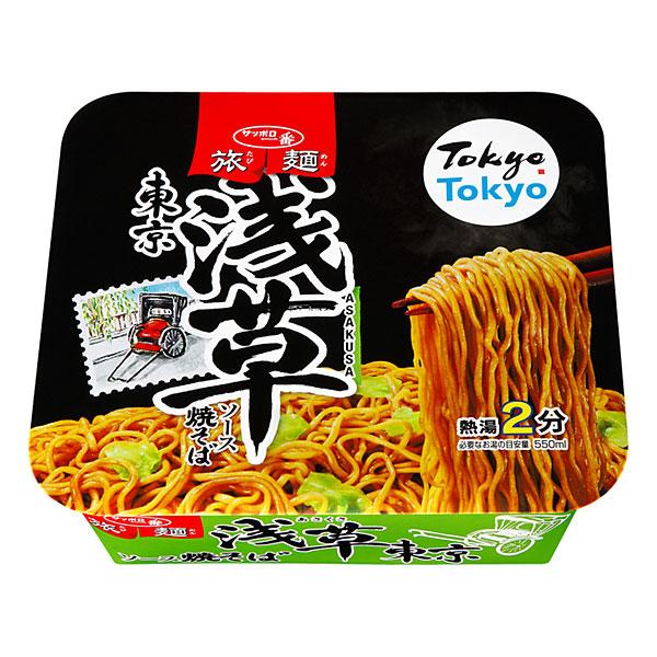 サッポロ一番 旅麺 浅草 ソース焼そば 109g×12個入り (1ケース) (KK)