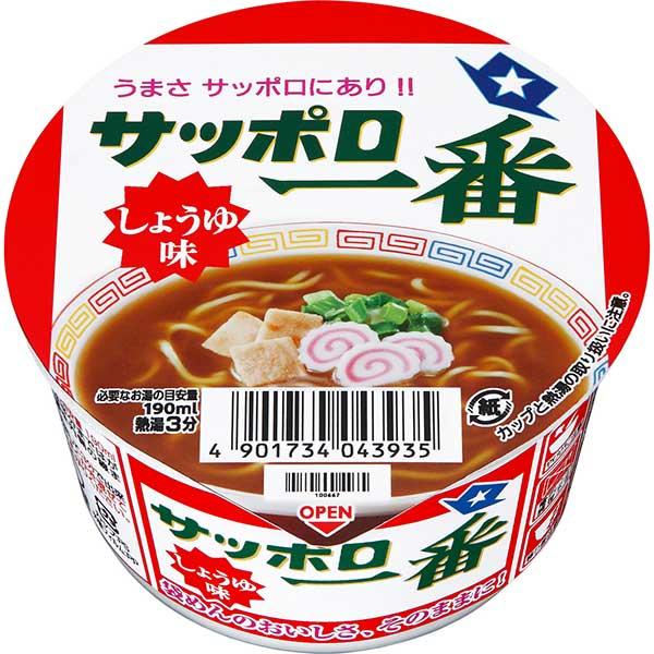 サッポロ一番 しょうゆ味ミニどんぶり 42g×12個入り (1ケース) (KK)