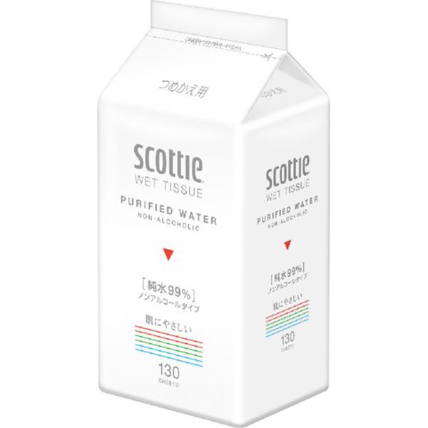 スコッティウェットティシュー純水99%詰替  130枚入り SH
