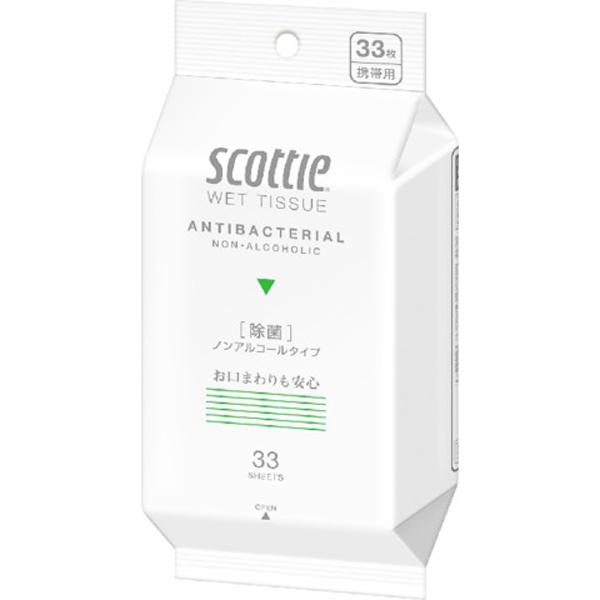 スコッティ ウェットティシュー 除菌ノンアルコールタイプ33枚携帯用(SH) ※クーポン適用対象外、個数制限、ポイント5倍