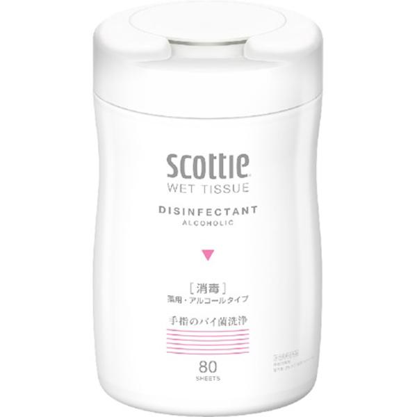 【指定医薬部外品】スコッティウェットティシュー消毒本体 80枚入り SH ※クーポン適用対象外、個数制限、ポイント5倍