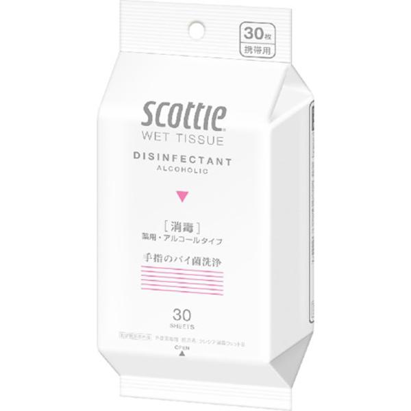 【指定医薬部外品】スコッティウェットティシュー消毒携帯用 30枚入り SH ※クーポン適用対象外、個数制限、ポイント5倍