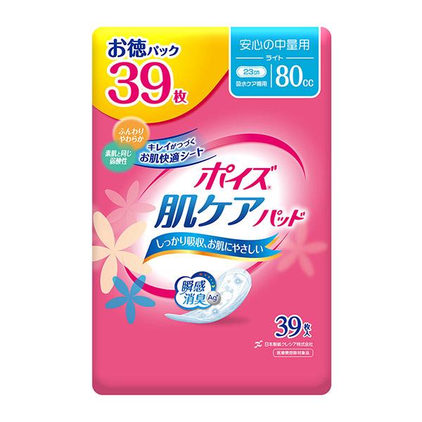 送料無料 ポイズパッド ライト39枚 お徳パック ×12パック(クレシア)(SH)【4901750801397】