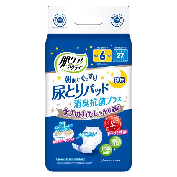 肌ケアアクティ尿取りパッド消臭抗菌プラス6回分吸収 27枚×6個入り (1ケース)(SH)