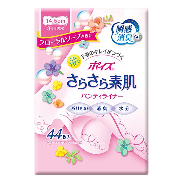 送料無料 ポイズライナー 超微量用 スウィートフローラルの香り 44枚×18パック(クレシア)(SH)