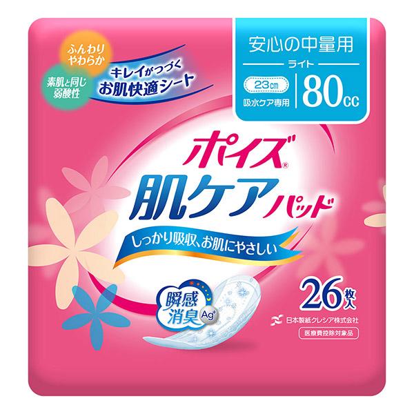 送料無料 ポイズパッドライト 26枚×12パック (クレシア)【4901750809874】(SH)