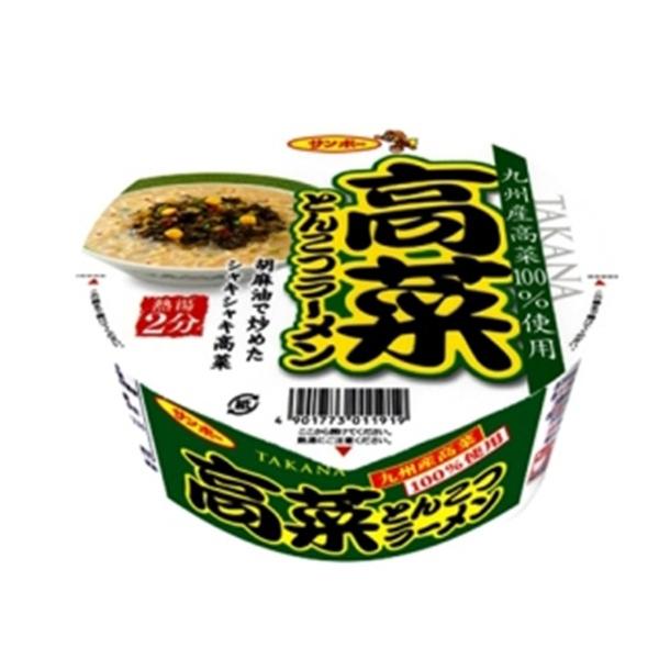 サンポー食品 高菜ラーメン 103g×12 (MS)【クレジット決済のみ】