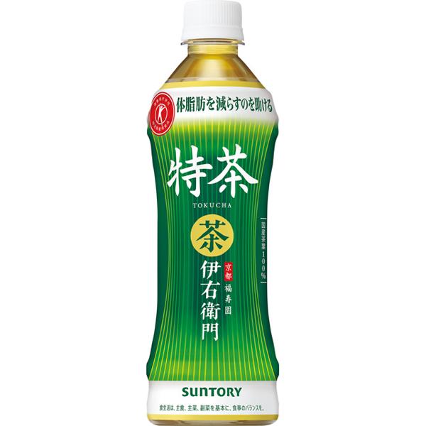 伊右衛門 特茶 500ml×24本(1ケース)(KT)