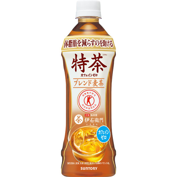 送料無料 サントリー 特茶カフェインゼロ(特定保健用食品) 500mL 24本入り(1ケース)KK