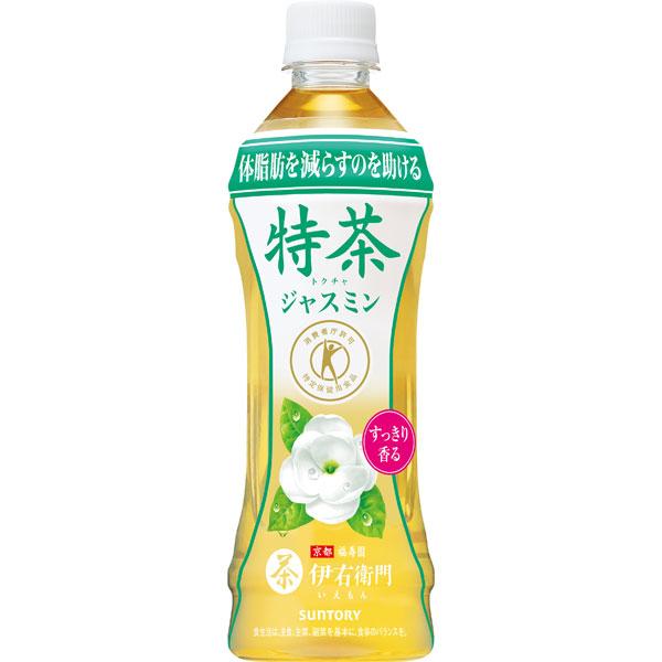 送料無料 サントリー 特茶ジャスミン(特定保健用食品) 500ml×24本入り (1ケース) (KK)