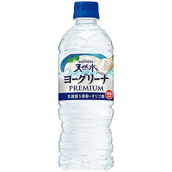 サントリー ヨーグリーナ&サントリー天然水贅沢仕上げ 540ml×24本入り (1ケース) (KT)