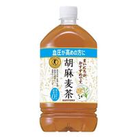 送料無料 サントリー 胡麻麦茶1050ml 12本×1ケースKK