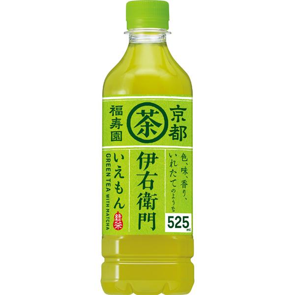 サントリー 緑茶 伊右衛門 525ml×24本入り (1ケース) (KK)
