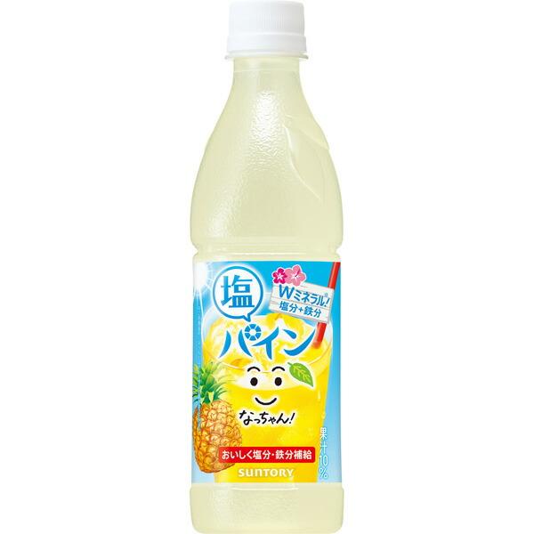 なっちゃん ひんやり塩パイン(冷凍兼用) 425ml×24本入り (1ケース) (KK)