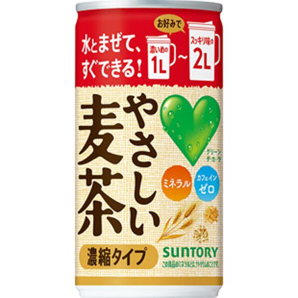 グリーンダカラやさしい麦茶 濃縮 180g×30本入り (1ケース)(KT)