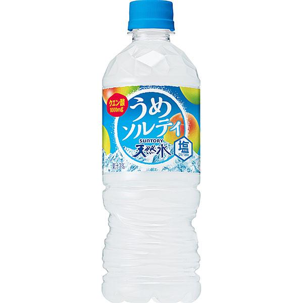 サントリー天然水うめソルティ 540ml×24本入り (1ケース) (KT)