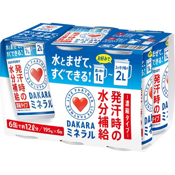 サントリー DAKARAミネラル 濃縮タイプ 195g×6缶×5パック入り (1ケース) (KT)