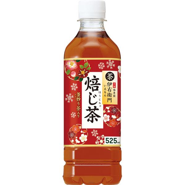サントリー 伊右衛門焙じ茶 525ml×24個入り (1ケース) (KT)