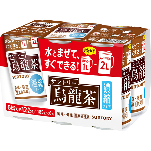 サントリー 烏龍茶 濃縮タイプ 185g×6缶×5パック入り (1ケース) (KT)