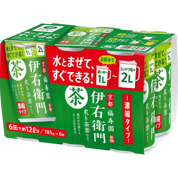 サントリー 伊右衛門 炙り茶葉仕立て 濃縮タイプ 185g×6缶×5パック入り (1ケース) (KT)